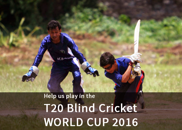 A blind battsman batting. Also text can be seen in the picture saying- Help us play in the world cup 2016